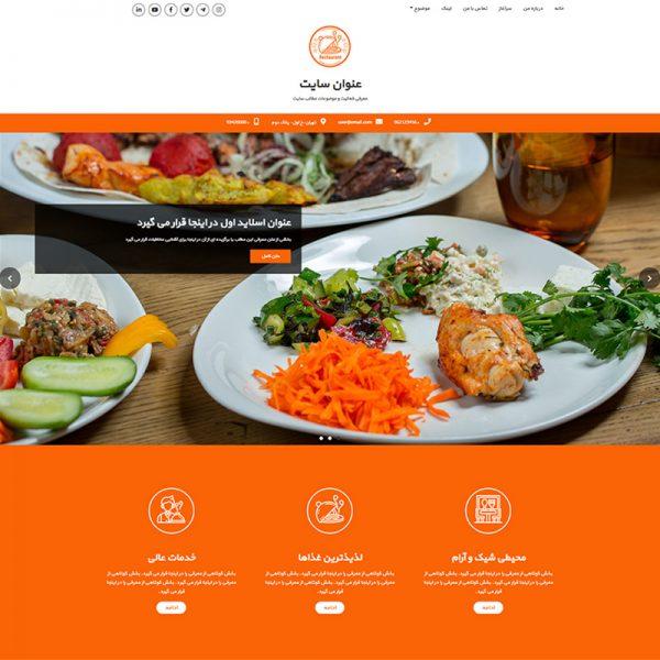 قالب وبلاگ رستوران بلاگفا میهن بلاگ رزبلاگ و بیان